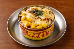 ツナ缶コーンチーズ焼き
